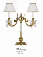 Riperlamp 049R 02.AB Asfour Colonia