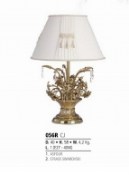 Riperlamp 056R 01.AA-AB-AE-AH-AM-AQ-AY-BG-BJ-BQ-CJ CREAM SHADE - ASFOUR